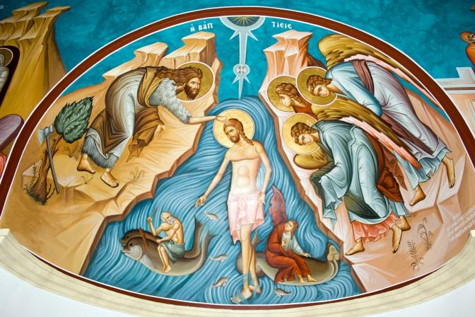 BaptismOfJesus.JohnBaptistChurchJordanRiver.900